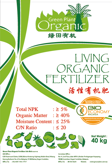 Living organic fertilizer - Organic flower fertilizer homemade solutions ...