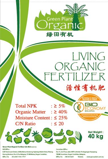 Living organic fertilizer for Organic soil brands